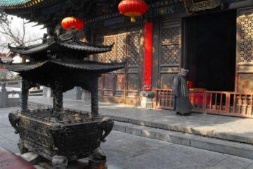 Raccolta della Vita e degli Insegnamenti di Wuming